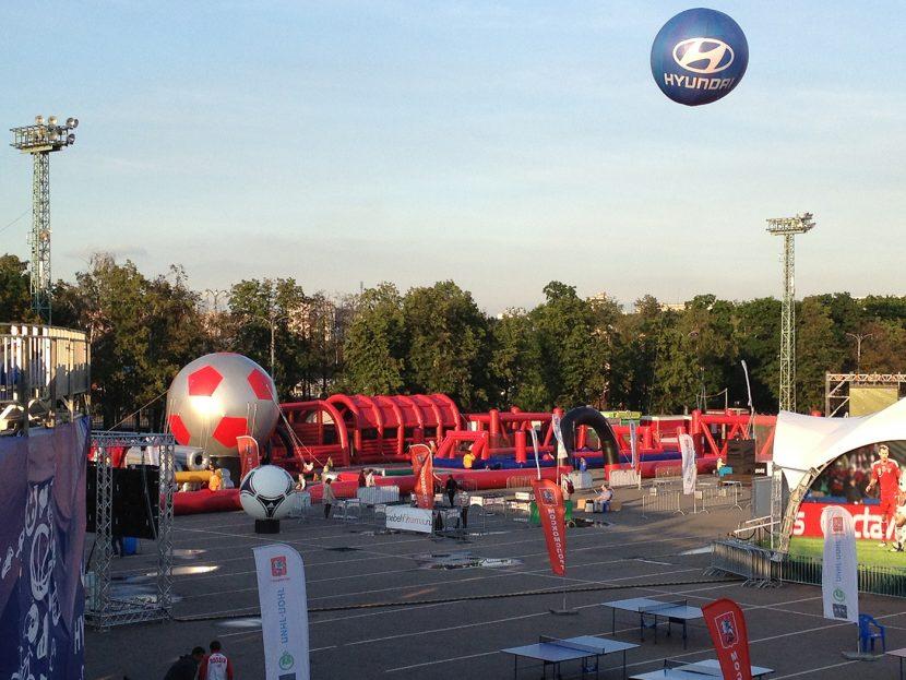 футбольный парк, фан-зона