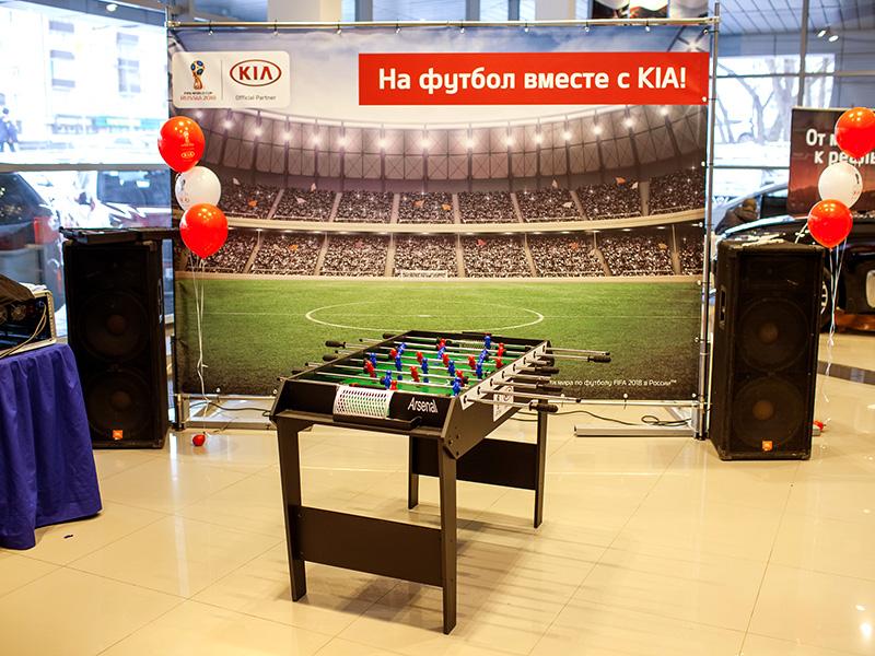 footballfest - KIA: путь в большой футбол