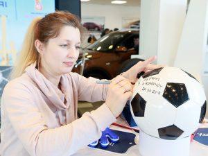 Мяч с пожеланиями - футбольные аттракционы Footballfest