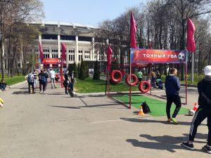 Открытие летнего сезона в Лужниках