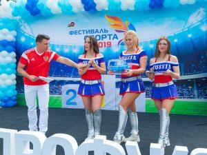 Фестиваль спорта на стадионе Буревестник